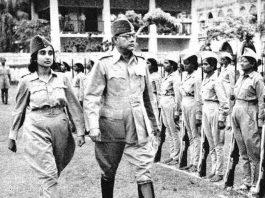 life story of netaji subhash chandra bose