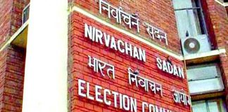 Election Commission withdrawn Permission for roadshow, rallies West Bengal
