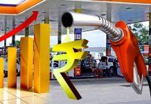Oil Price Increased, Diesel Crossed Rs 97 Per Liter In Malkangiri
