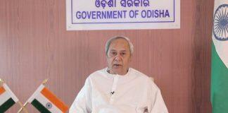 Odisha Cabinet Approves 27 Major Proposals