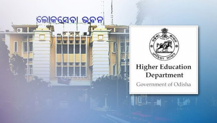Summer Vacation For Higher Educational Institutions In Odisha From Tomorrow
