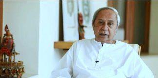CM Naveen Patnaik Griefs In Eminent Writer Manoj Das Death