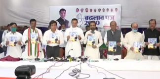 Congress releases manifesto for the upcoming Bihar Elections