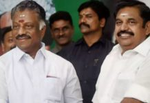 E Palaniswami to Be AIADMK's CM Candidate