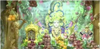 3,000 Kg Apples Displayed At Ahmedabad Temple