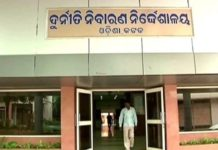 Vigilance Recovers Over Rs 1 Lakh Unaccounted Cash From Tehsildar In Cuttack