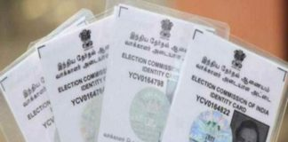 Know How To Download Digital Voter ID, E-EPIC