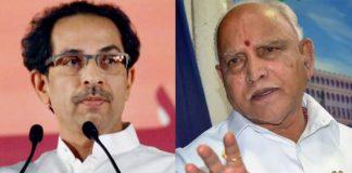 Maharashtra Karnataka Border Dispute Verbal Argument Between Two State Leader