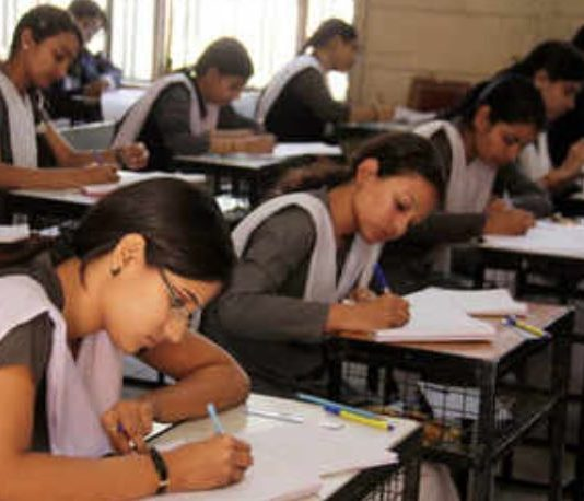 All Class IX Students Eligible To Appear 2021 Matriculation Exam In May