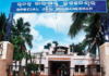 Prisoners To Learn Computer In Jharpada Jail
