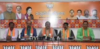BJP Odisha President Criticized Odisha Govt. Over Development Kotia