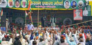 Farmer Protest Kisan Mahapanchayat In Different States Sanyukt Kisan Morcha