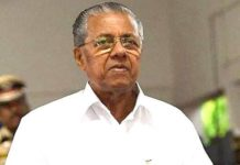 Kerala Chief Minister Pinarayi Vijayan Says Will Not Implement CAA In State