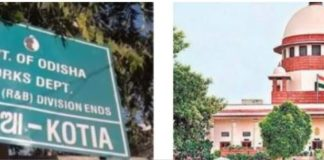 Odisha Files Fresh Suit In Supreme Court Against Andhra's Poll In Kotia