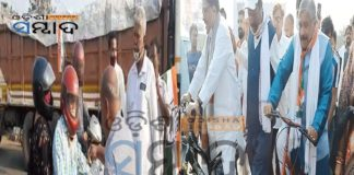 Odisha Congress Bandh, See The Differences In Pics