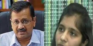 Three Nabbed For Duping Delhi CM Kejriwal's Daughter, Mastermind Still On The Run
