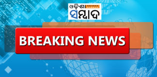 Soro Kidnapped Jewellery Shop Owner Rescued From Khordha By Police