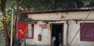 CBI Books Postal Officer, Two Others In Odisha's Malkangiri