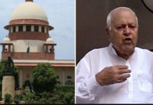 Jammu Kashmir Former CM Farooq Abdullah Article 370 SC Sedition Charge