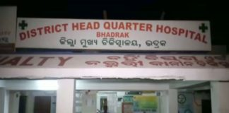 Mandi Issue, Farmer Protesting In Front Of Bhadrak Supply Office Critical Admitted In Hospital