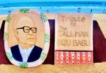 Padma Shri Sudarsan Patnaik Remembered Biju Patnaik on his birth anniversary