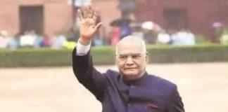 President Ramnath Kovind On 3 Days Odisha Visits From Today