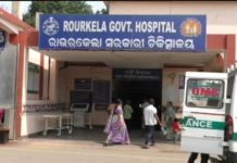 Rourkela Hosp Doctor Catches Infection After 2 Shots Of COVID-19 Vaccine