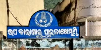 9 Inmates In Gajapati Jail Tested Covid Positive