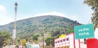 Andhra Pradesh holds polls in Koraput's Kotia