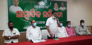BJD Calls For 12 Hours Angul Bandh Against Closure Of TTPS Talcher