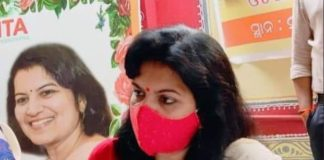 Bhubaneswar MP Aparajita Sarangi Demands Odisha To Provide Free Vaccine To All