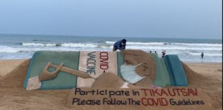 Creating Awareness For Covid Vaccination Through Sand Art Puri