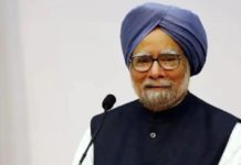Former PM Manmohan Singh tests Covid positive