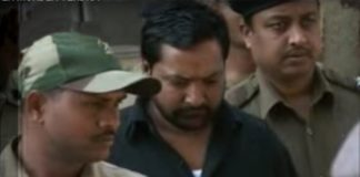 commissionerate police To Apply For Remand Of Hyder's Associate Yakub