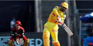 IPL Chennai Super Kings defeat Royal Challengers Bangalore by 69 runs