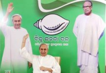BJD Not to Hold Any Rallies In Pipili By Poll