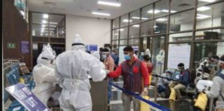 Paid Quarantine Facility Services In Four Hotels Of Rourkela