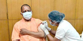 Uttar Pradesh Chief Minister Yogi Adityanath says that he has tested positive for COVID19