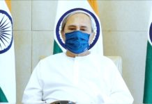 CM Naveen Patnaik Appeals People To Wear Double Mask During Cyclone Yass And Post Cyclone