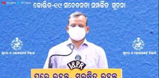 Odisha To Buy 3.80 Crore Covid Vaccine Via Global Tender Says Chief Secretary